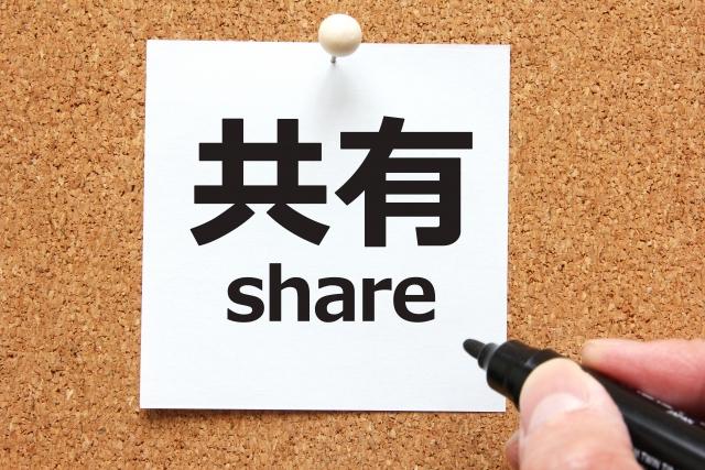 共有|Share