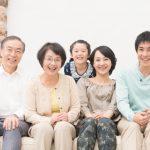 扶養に入る条件|対象になる家族や収入条件をわかりやすく解説